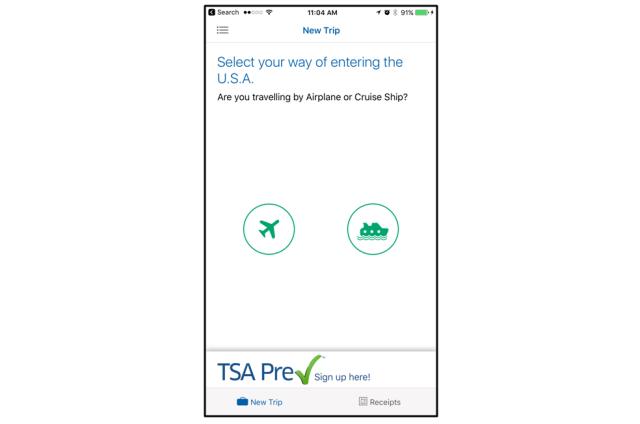 Entry App